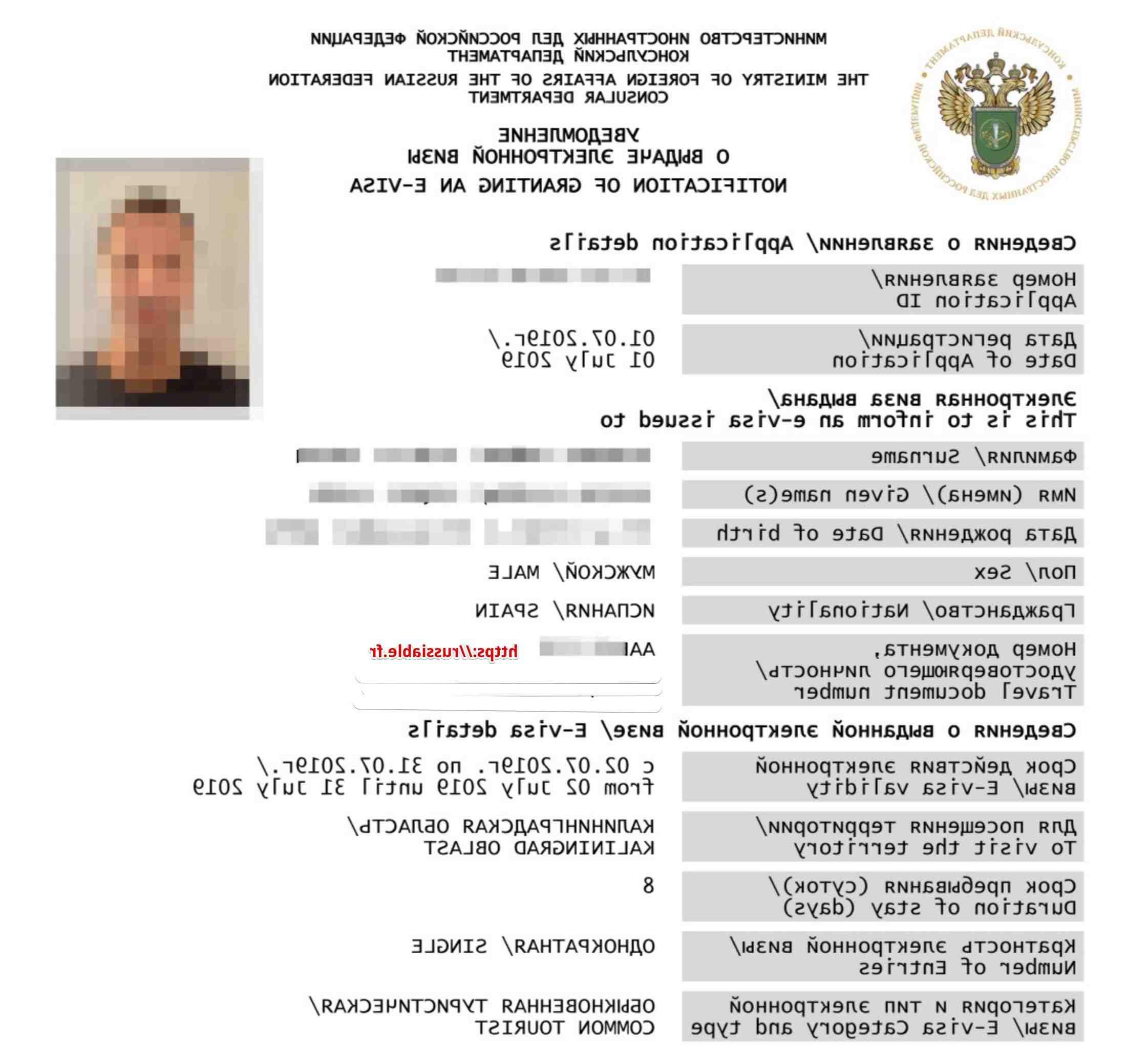 Come ottenere il visto per l'Italia?
